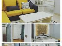 出售丹河家缘3室2厅2卫102平米98万住宅