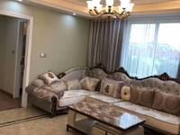 出售塔山花园3室2厅1卫87平米110万住宅