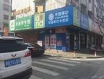 出售丹峰路中心地段 商住两用房 500平方价格350万