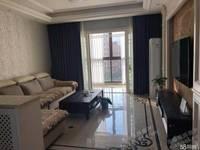 出售保集蓝郡4室2厅2卫130平米195万住宅