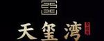 碧桂园·天玺湾