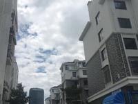 出售锦怡花苑3室2厅1卫107平米80万毛胚5楼
