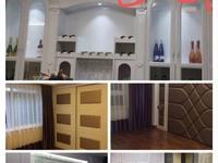 出售欢乐家园三期毫华装修3室2厅2卫118.54平米118.8万住宅