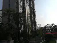 绿城 蘭园高层164平4室3卫白坯210万五小