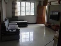 出租万华康庭3室2厅1卫110平米2800元/月住宅