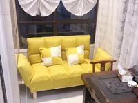 出售学府名苑2室2厅1卫94平米住宅