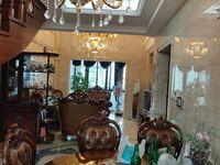 上城公馆高档配套装修3室2厅2卫139平米300万
