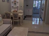 青山佳苑全新豪装7楼88平方二室二厅一卫128万看喜欢好谈