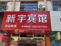 出租步行街300平米3000元/月商铺