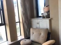 出租半岛康桥欧式风格1室1厅1卫50平米2700元/月住宅