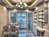 出租银都佳园全新精装1室1厅1卫50平米2100元/月住宅