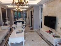 出售半岛康桥豪装3室2厅2卫128平米170万住宅