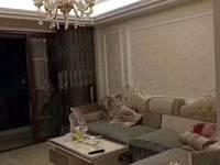 出售东一华庭3室2厅1卫90平米132万住宅