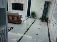 出售绿城百合3室2厅2卫153平米260万住宅