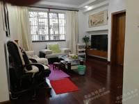 出售丹峰小区3室2厅1卫97平米123万住宅