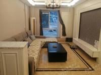 出售西谷苑3室2厅1卫87平米110万住宅