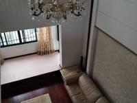 出售东河三期复式楼豪装4室3厅3卫210平米208万住宅
