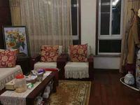 梅苑中央花城132平方175万豪装急急买房东已买宁波房子