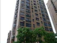 出租金港花园3室2厅2卫135平米3500元/月住宅