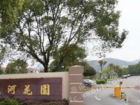 出售东河三期3室1厅2wei126平米120万装修住宅
