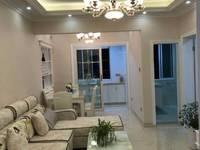 出售丰盛苑3室2厅1卫90平米95万全新豪装住宅