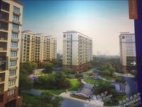 出售永泰华苑3室2厅2卫106.3平米122万住宅-送车位
