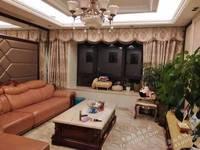 出售海御官邸3室2厅2卫136平米200万住宅
