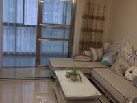 出售水木华庭精装新3室2厅2卫127平米138万住宅