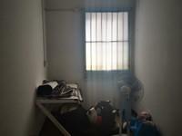 出租新峰小区4室1厅1卫151平米可商用也可拎包入住