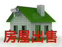 出售其他小区3室2厅2卫117平米110万住宅