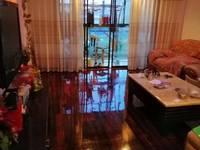 出售御景园3室2厅2卫159平米142万住宅急卖