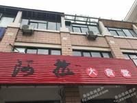 出租梅苑 中央花城130平米5500元/月商铺