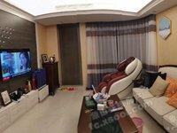 出售绿城百合2室2厅1卫89平米138万住宅