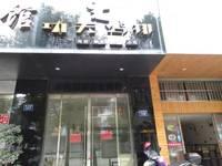 北苑宾馆边丹河路119号