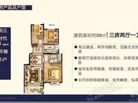出售海伦堡 象东府3室2厅1卫88平米66万住宅
