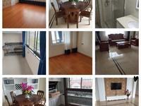 出售放秧路4室2厅2卫170平米148万住宅