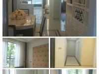 出售水木华庭3室2厅1卫126.19平米148万住宅