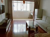 出租海申苑精装2室2厅2卫103平米2000元/月住宅