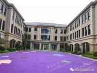 绿城 蘭园,现房!3室2厅2卫139平米190万住宅白胚,产头