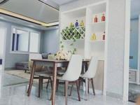出售步行街欧式精装修3室1厅1卫99,64平米100万