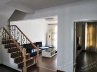 出租梅苑 中央花城4室2厅2卫196平米4200元/月住宅