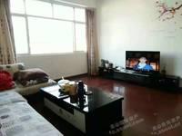 出售新峰小区3室2厅1卫120平米127万住宅