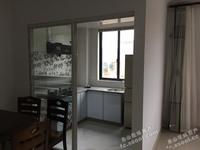 出租其他小区2室1厅1卫80平米2600元/月住宅