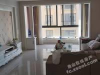 出售山水二期3室2厅2卫127平米176万住宅