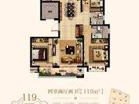 出售石榴 十里春风4室2厅2卫120平米95万住宅