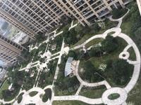 丹桂花园, 实验学区房未占学籍,东铲15楼137平1个车位1间小屋间,193万