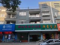 出售象山县定塘镇华塘路53号100平米商铺