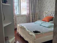 出售其他小区3室2厅2卫120平米125万住宅