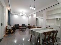 出售印象江南新精装北欧风格3室1厅1卫100平米152万住宅