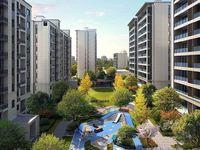 出售绿城 蘭园3室2厅2卫105平米135万住宅